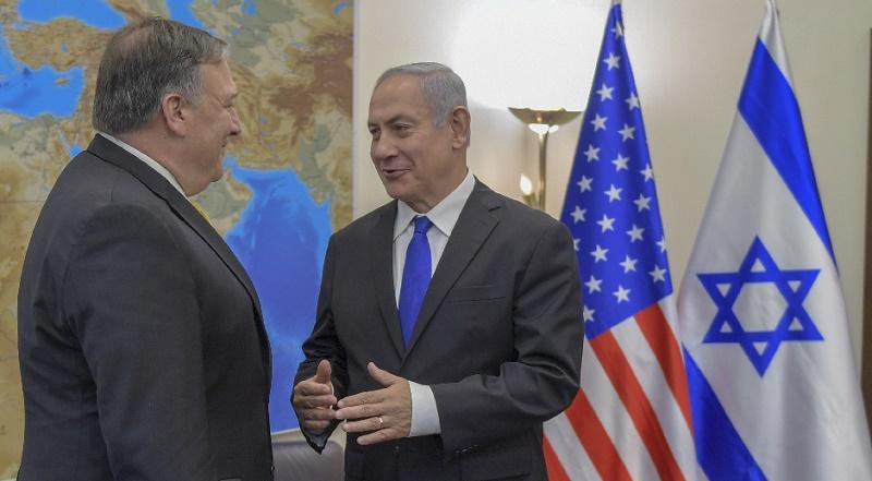Pompeo celebra la normalización de relaciones entre Israel y Baréin