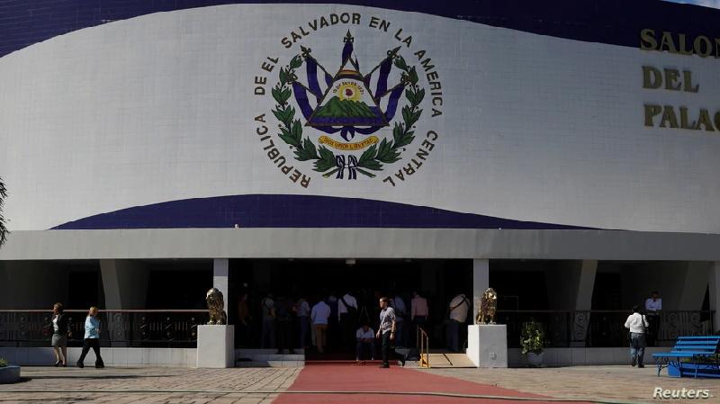 La fiscalía de El Salvador allana el Congreso por denuncias de corrupción