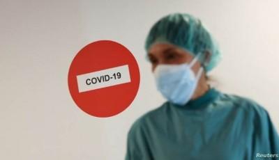 nuevo repunte de coronavirus