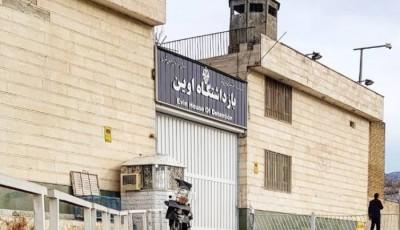 prisión de Irán