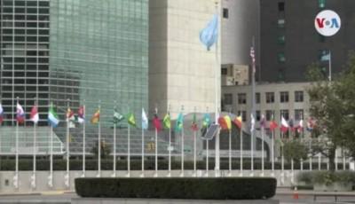 Discursos ante la ONU de Venezuela
